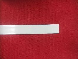 Cenovková lišta se samolepkou, bílá 625x39mm