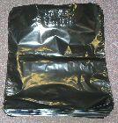LDPE tašky s C výsekom, čierne, vel. 36x46cm